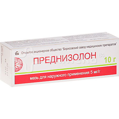 prednizolonovaya-maz-ot-psoriaza